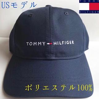 トミーヒルフィガー(TOMMY HILFIGER)のレア 新品 TOMMY HILFIGER USA キャップ ネイビー(キャップ)