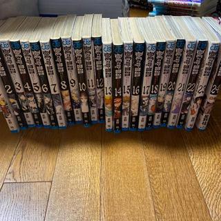 集英社 - Dグレ D.Gray-man 1~24巻 まとめ セット ジャンプ 集英社