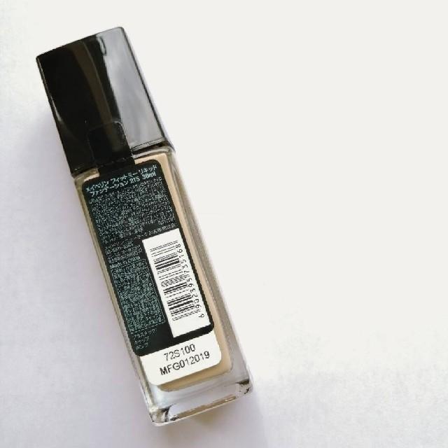 MAYBELLINE(メイベリン)のMAYBELLINE フィットミー 215 コスメ/美容のベースメイク/化粧品(ファンデーション)の商品写真
