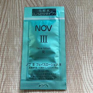 ノブ(NOV)のノブⅢ フェイスローションR サンプル2ml 12袋セット(化粧水/ローション)
