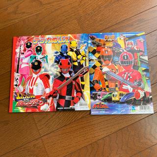 サンスター(SUNSTAR)の新品 塗り絵 パトレンジャー トッキュージャー (知育玩具)