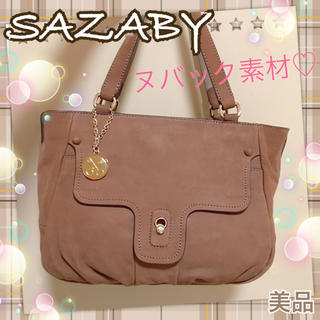 SAZABY - サザビー 高級感あるヌバックのハンドバッグ!チャームが付いていて可愛い美品です!