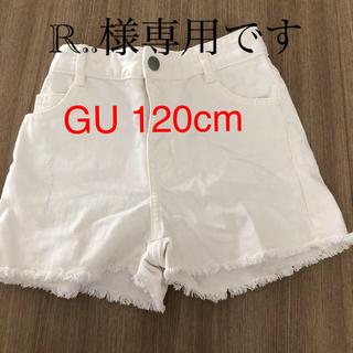 GU - GUショートデニムパンツ 120cm