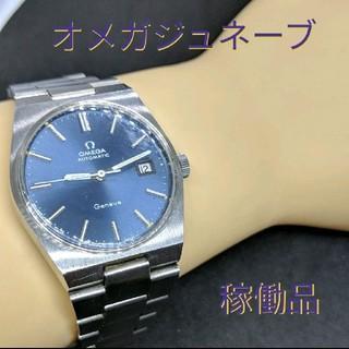 オメガ(OMEGA)の稼働品 Ω OMEGA オメガ  ジュネーブ ブルー SS メンズ 腕時計(腕時計(アナログ))