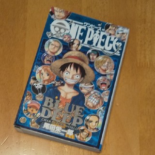 ONE PIECE BLUE DEEP CHARACTERS WORLD(その他)