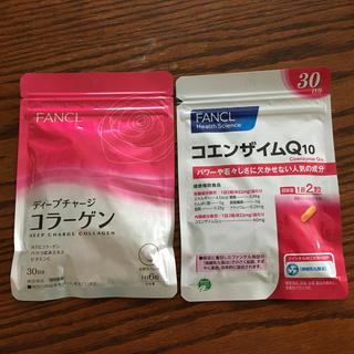 FANCL - ファンケル ディープチャージコラーゲン コエンザイムQ10 2袋セット 30日分