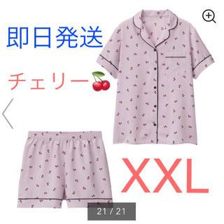 ジーユー(GU)の【新品】GU サテンパジャマ チェリー ライトパープル XXL(パジャマ)