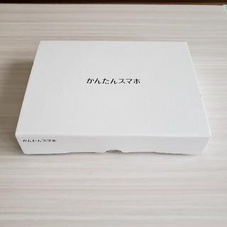 キョウセラ(京セラ)の新品·未使用 ワイモバイル かんたんスマホ 京セラ705KC シルバー ロック解(スマートフォン本体)