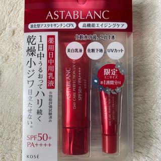 アスタブラン(ASTABLANC)のアスタブラン  新品未使用(化粧下地)