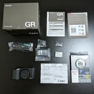 リコー(RICOH)のRICOH GR3 (保護フィルム付き)【匿名配送】【送料込み】(コンパクトデジタルカメラ)