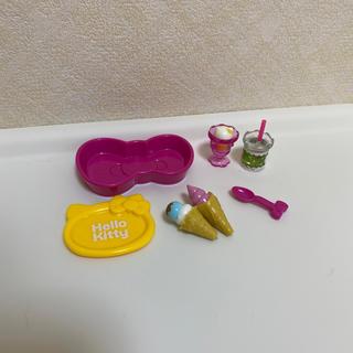 ハローキティ(ハローキティ)のキティちゃん フィギュア アイスクリーム アイス ジュース ミニチュア(その他)