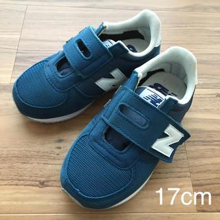 New Balance - 【値下げ!】new balance☆ブルー☆キッズスニーカー17cm