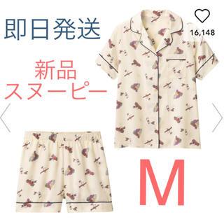 ジーユー(GU)の新品★GU サテンパジャマ  スヌーピー  オフホワイト M(パジャマ)