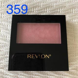 レブロン(REVLON)のレブロン パーフェクトリー ナチュラル ブラッシュ 359(チーク/フェイスブラシ)