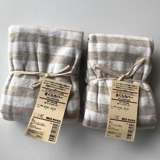 MUJI (無印良品) - 無印 MUJI 枕カバー 2個セット 杢ベージュボーダー
