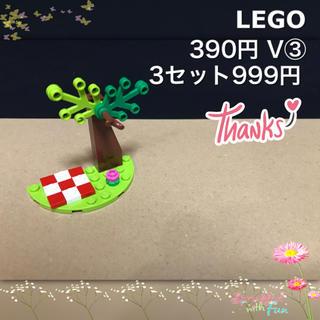 Lego - LEGO レゴフレンズ V③ 公園 ピクニック 植物 木