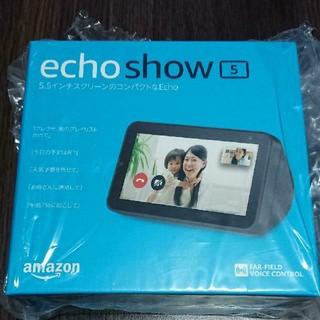 Amazon echo show 5 新品
