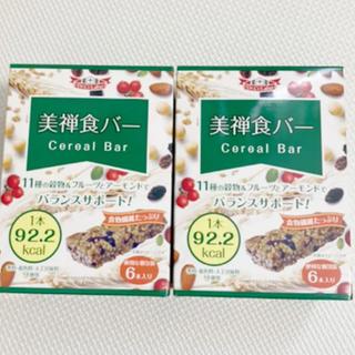ドクターシーラボ(Dr.Ci Labo)の美禅食バー 2箱セット(ダイエット食品)