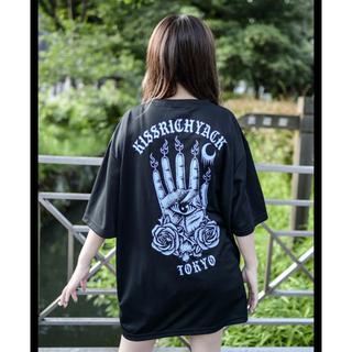 ミルクボーイ(MILKBOY)のKRY CANDLE BIG Tシャツ 新品未開封(Tシャツ(半袖/袖なし))