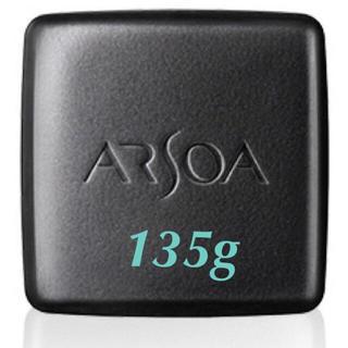 アルソア(ARSOA)の石鹸135g  (洗顔料)