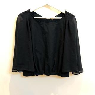 ビームス(BEAMS)のbeams Heart 袖デザインブラウス カットソー(カットソー(半袖/袖なし))