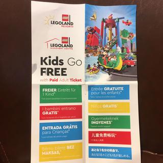 レゴ(Lego)のレゴランド 割引券 こども無料(遊園地/テーマパーク)