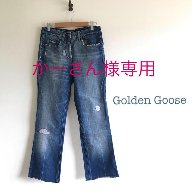 GOLDEN GOOSE(ゴールデングース)の‼️専用‼️極美品⭐️Golden Goose ダメージ加工デニム レディースのパンツ(デニム/ジーンズ)の商品写真