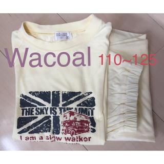 ワコール(Wacoal)のワコール 子供用半袖パジャマ 110〜125(パジャマ)