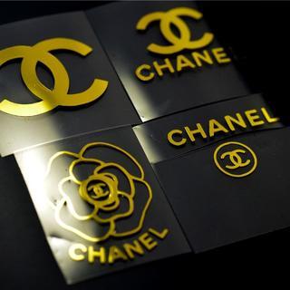 シャネル(CHANEL)の【シャネル N'1~4】ブランドロゴ ステッカースマホ ステッカーiPhone (モバイルケース/カバー)