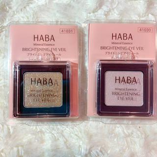 ハーバー(HABA)のHABAアイシャドウ ピンク&ゴールド(アイシャドウ)