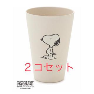 gelato pique - ★人気即完売★【新品未使用】ジェラートピケ 【PEANUTS】エコカップ