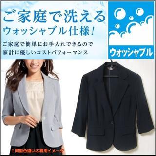 アオキ(AOKI)のAK 高機能 速乾 防臭 ウォッシャブル 洗える ブラック 黒 0903(テーラードジャケット)