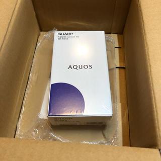 アクオス(AQUOS)の新品 未使用 AQUOS sense3 lite  シルバーホワイト(s)(スマートフォン本体)