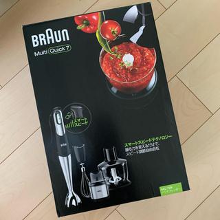 ブラウン(BRAUN)の新品未使用 ブラウン マルチクイック7  ハンドブレンダー MQ738(調理機器)