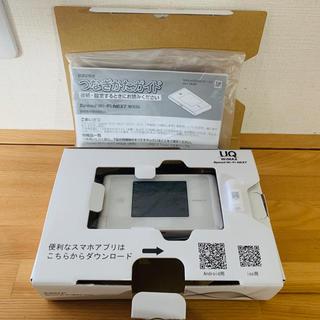 エヌイーシー(NEC)のSpeedWi-Fi NEXT WX04(TypeC変換プラグ付)(PC周辺機器)