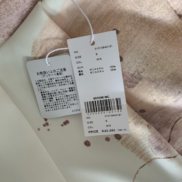 Ameri VINTAGE(アメリヴィンテージ)のAMERI MARY PAINTING FLARE SKIRT レディースのスカート(ロングスカート)の商品写真