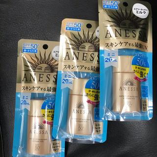 アネッサ(ANESSA)の3個セット「資生堂 アネッサ パーフェクトUV スキンケアミルクミニ(乳液/ミルク)