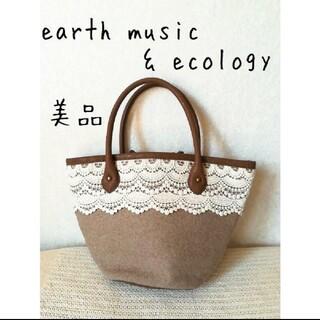 アースミュージックアンドエコロジー(earth music & ecology)の美品 earth music & ecology レース刺繍 フェルトバッグ(ハンドバッグ)