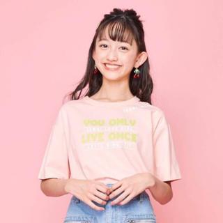 ジェニィ(JENNI)の新品 150cm  ジェニィラブ JENNI love  襟スリットTシャツ(Tシャツ/カットソー)