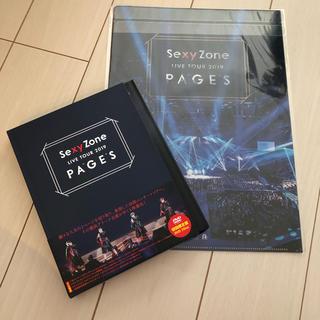 セクシー ゾーン(Sexy Zone)のSexy Zone LIVE TOUR 2019 PAGES(初回限定盤DVD)(ミュージック)