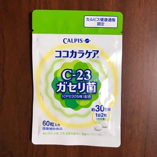 アサヒ - カルピス ココカラケア C-23ガセリ菌 1袋