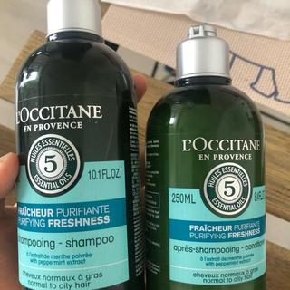 L'OCCITANE - ロクシタン ファイブハーブス