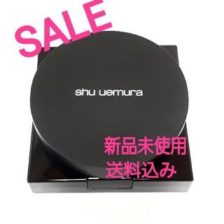 shu uemura - ★即購入可★シュウウエムラ アンリミテッド ラスティング クッション 564