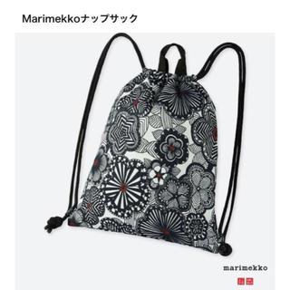 マリメッコ(marimekko)の新品 Marimekko ナップサック マリメッコ  バック コラボ(リュック/バックパック)