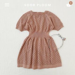 Caramel baby&child  - soor ploom knit dress 4-5 (中古)