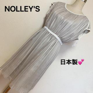 ノーリーズ(NOLLEY'S)のNOLLEY'S  ワンピース✨(ひざ丈ワンピース)