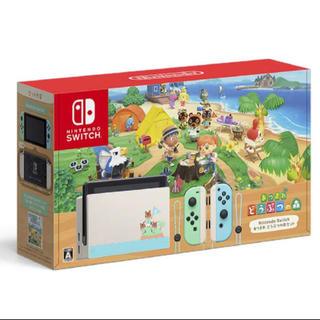 ニンテンドースイッチ(Nintendo Switch)の【新品未使用】ニンテンドースイッチ どうぶつの森セット(ダウンロード版同梱)(家庭用ゲーム機本体)