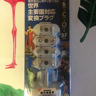 ヤザワコーポレーション(Yazawa)の電源変換プラグセット(変圧器/アダプター)