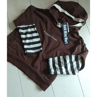 シマムラ(しまむら)の新品秋物今年購入 size110(Tシャツ/カットソー)