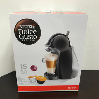 ネスレ(Nestle)のネスカフェ ドルチェ グスト ピッコロ(コーヒーメーカー)